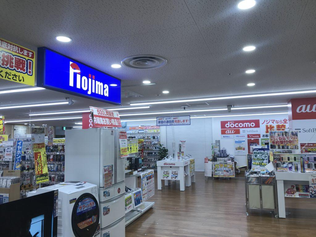 東京都内にあるNURO光の代理店はどこ?店舗の場所とキャンペーン詳細